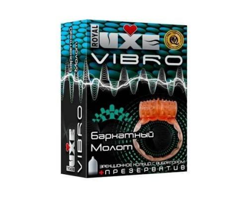 Презерватив и виброкольцо Luxe Vibro Бархатный Молот