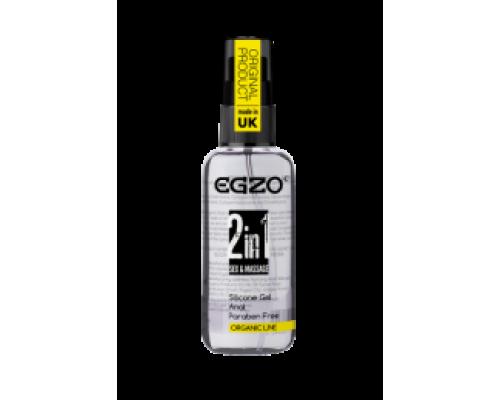 """Анальный силиконовый органический лубрикант """"HEY 2in1"""", 50 ml"""