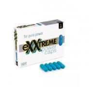 HOT - Капсулы для потенции eXXtreme, 5 шт в упаковке (H44572)