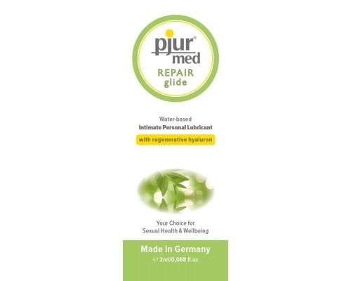 Пробник pjur MED Repair glide 2 ml