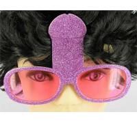 Souvenirs - Карнавальные очки (280511)