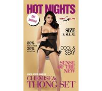 Erolin - Пеньюар и трусики Hot Nights Black, S (ERL300018_black S)