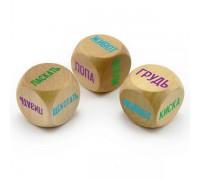 Souvenirs - Кубики семейные тройные (280543)