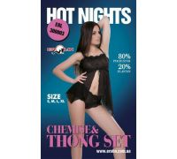 Erolin - Пеньюар и трусики Hot Nights Black, S (ERL300003_black S)
