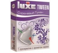 "LUXE - Презервативы Luxe Twin ""Сиреневый Туман"" (LX00012)"