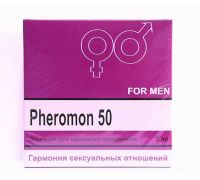 Концентрат Феромон 50, 5 мл