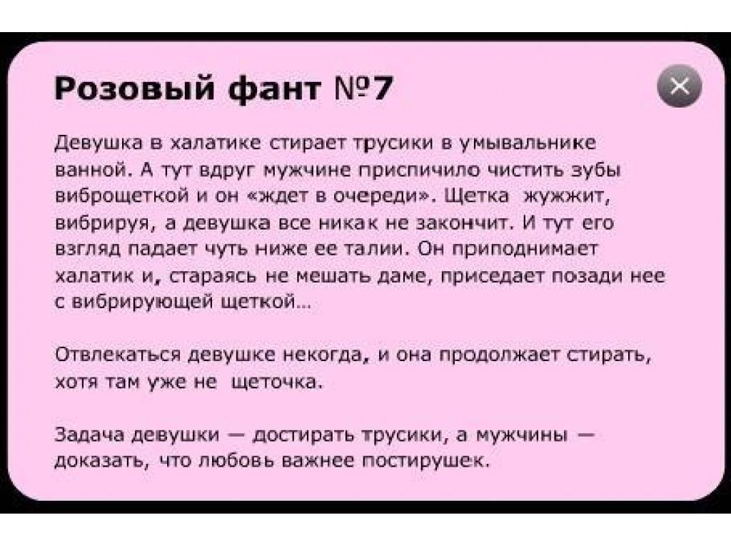 pustili-fanti-gruppovoy-seks-zadaniya-lesbiyanki