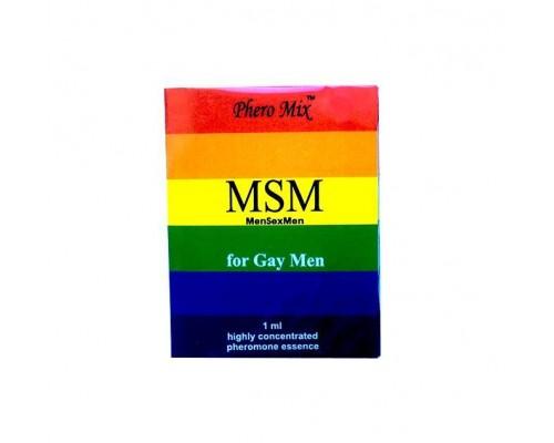 Эссенция с феромонами для геев Magical Potion MSM, 1 мл