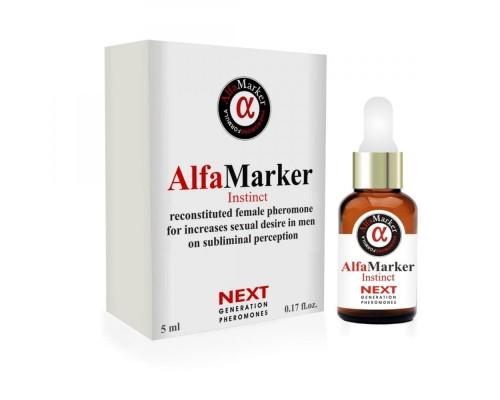 Душистая эссенция с феромонами AlfaMarker Instinct for Women, 5 мл