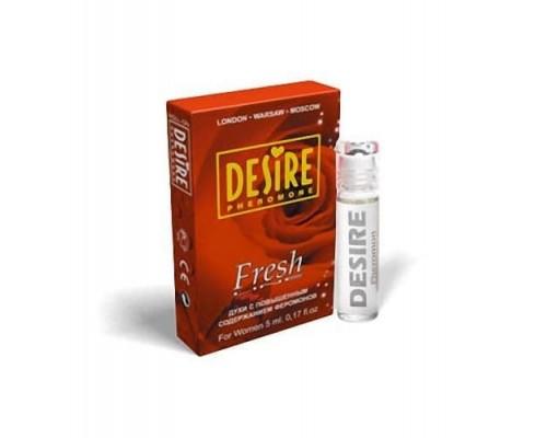 Женские духи Desire Fresh, 5 мл (Escada Magnetism)