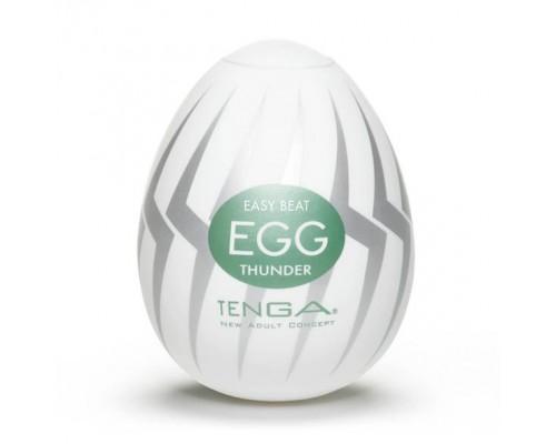 Мастурбатор Tenga Egg Thunder (Молния)